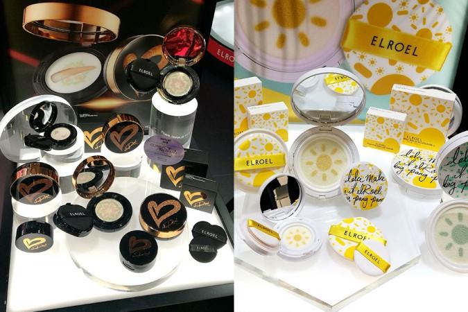 novita-makeup-cosmoprof-2019-elroel-makeup-review-recensioni