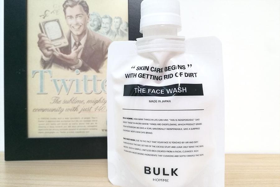 kit-prodotti-cura-barba-migliori-bulk-homme-detergente-viso-uomo-skincare-recensioni