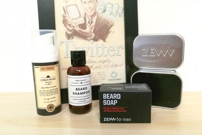 Lunga o corta? I prodotti migliori del 2019 per rasatura, cura e crescita della barba